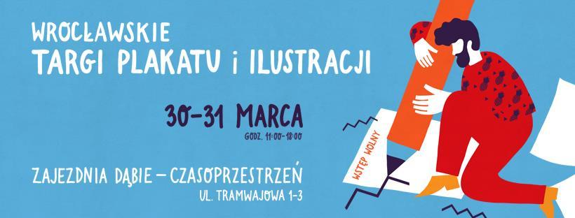 Media Work Patronem Wrocławskich Targów Plakatu I